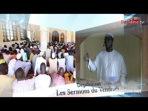 Khoutbah du 17-08-18 | Règles et Bienséances de la fête du Sacrifice | Imam Mor KÉBÉ