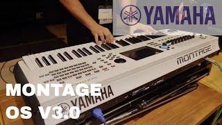 White Montage + OS V3 Updates from Yamaha Japan
