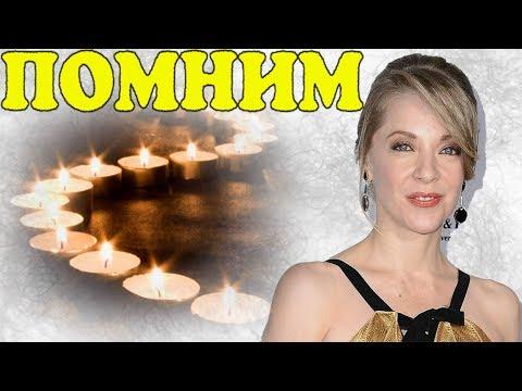 Была примером для миллионов женщин: скончалась звезда сериалов «Богатые тоже плачут» и «Дикая Роза»!