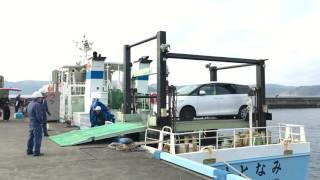 1台だけ車両航送が可能な定期船「せとなみ」  タイムラプス