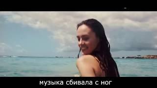 Zell & Nard - Танцевали (lyrics video, ТЕКСТ ПЕСНИ) 2019