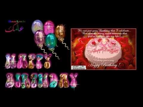 صور اجمل تورتات اعياد ميلاد - happy birthday