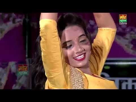 Haryanvi New Danceजवानी मांगे पानी पानीSunita Baby DanceMor Haryanvi360p