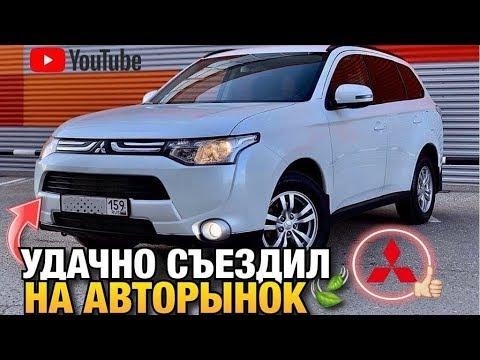 Удачно Съездил На Авторынок / Продажа Mitsubishi Outlander / Камская Долина / Пермь Perm