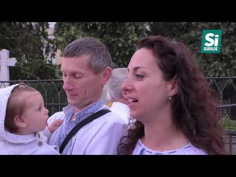 Ужгород зустрів День Незалежності на світанку традиційною молитвою