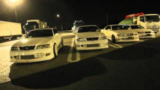 japanese midnight  secret meeting in highway parking