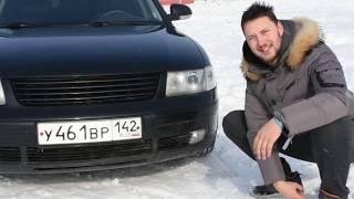 Volkswagen passat b5: v6 2.8 полный привод (4motion)