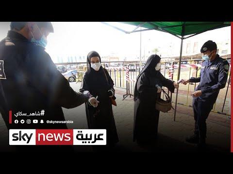 الكويت | إقبال كبير للنساء في التصويت على الانتخابات البرلمانية