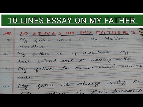 An essay about academic goals