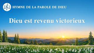 Musique chrétienne 2020 « Dieu est revenu victorieux »