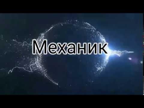 Самарская область, Тольятти, июль 2019. Обслуживание авто от Механика.Возьму не более 10 машин.