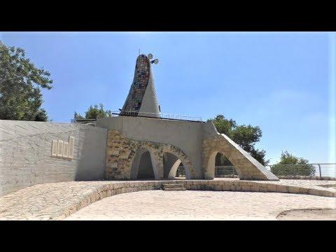 Observation Points Britannia Park Israel 2019 נקודות תצפית בפארק בריטניה ישראל