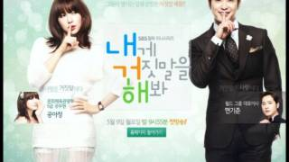 "[SBS] Drama LIE TO ME  Special OST#1 [Song by Park Ji-Yoon ""차마.""  ]"
