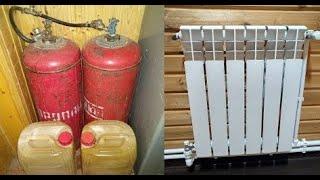 Расход дизтоплива и жидкого газа для дома 100м2!