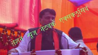 Nation News Network  | Pappu Singh and Nityanand Rai meets BJP Worker in purniea