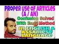 # Bechimari # Proper Use Of Indefinite Articles (A/AN)Confusion Solved with Very Easy Method .