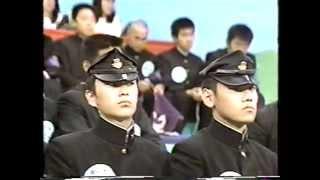 昭和59年(1984) 東京六大学応援団 ザ・50人 1/3