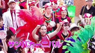 熊野前商店街振興組合・「熊の前ヨガフェス」