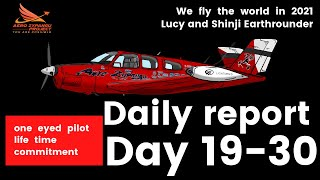 Day 18~30 highlights: Shinji & Lucy Earthrounder -
