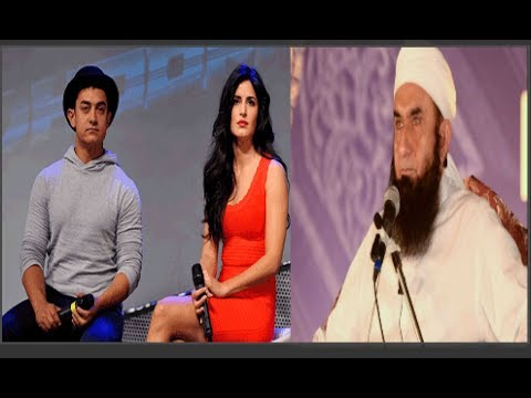 Aamir khan Or katrina kaif  By interview Maulana Tariq Jameel Latest bayan 15 july 2017
