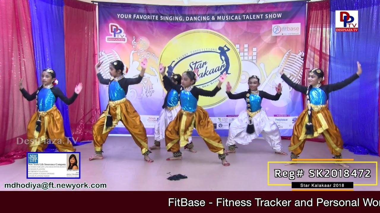 Participant Reg# SK2018-472 Performance - 1st Round - US Star Kalakaar 2018 || DesiplazaTV