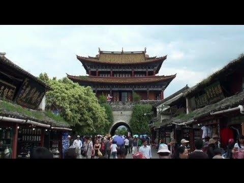 Short visit of Dali (Yunnan - China)