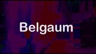 KP sound belgaum