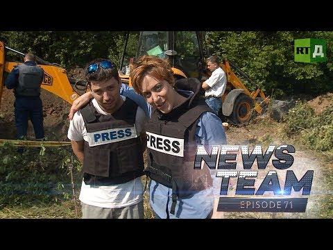 Demining Donetsk – News Team Ep.71