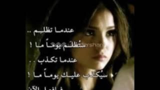 طارق الشيخ لحد امتي حفضل حزين وجرووب  اغاني الزمن  الجميل حليم 2017