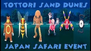 Pokemon Go - Tottori Sand Dunes Thanksgiving Safari Event, 5th Shiny Shuppet + More