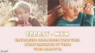 Han/rom/eng Errday - Mxm  Brandnewboys  Color Coded Lyrics Video