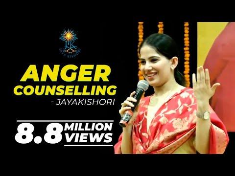 Video - गुस्सा क्रोध कम करने का सरल उपाय