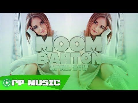 Moombahton Mixtape Madness April 2017 - Vol 5 | Moombahton Party Mix 2017