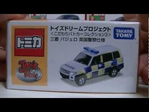 トミカ トイズドリームプロジェクト 三菱 パジェロ 英国警察仕様 開封