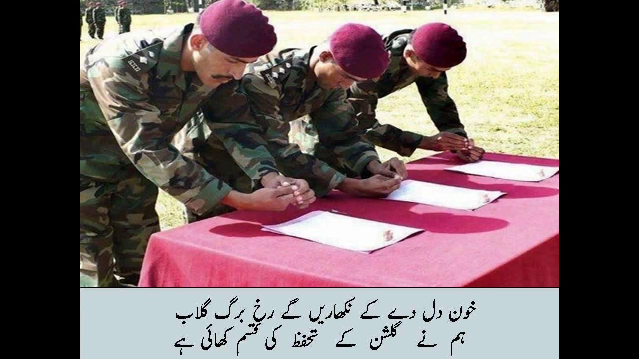 Azadi Special -14 August Whatsapp Status Pakistan