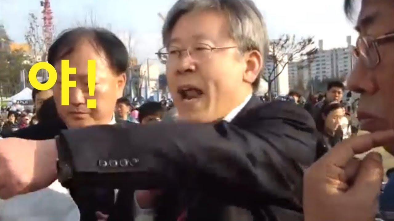 """이재명 김부선 스캔들 질문에 .. """"야!!!"""""""