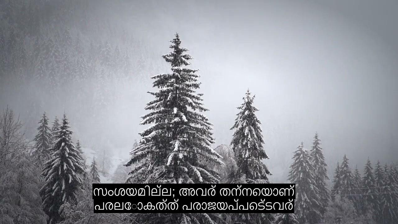 Download അധ്യായം 11 ഹഡ്, മനോഹരമായ ഖുറാൻ പാരായണം, 90+ ഭാഷാ സബ്ടൈറ്റിലുകൾ