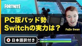当チャンネルでは現在日本人クリップ集を作るため下記のリンクでゲーム...
