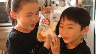 業務スーパーのチーズポテトを食べてみるRino&Yuuma