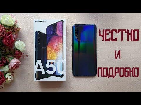 Обзор Samsung Galaxy A50 / Плюсы и минусы / Подробно