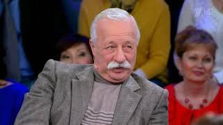Леонид Якубович назвал Поле чудес бестолковой программой
