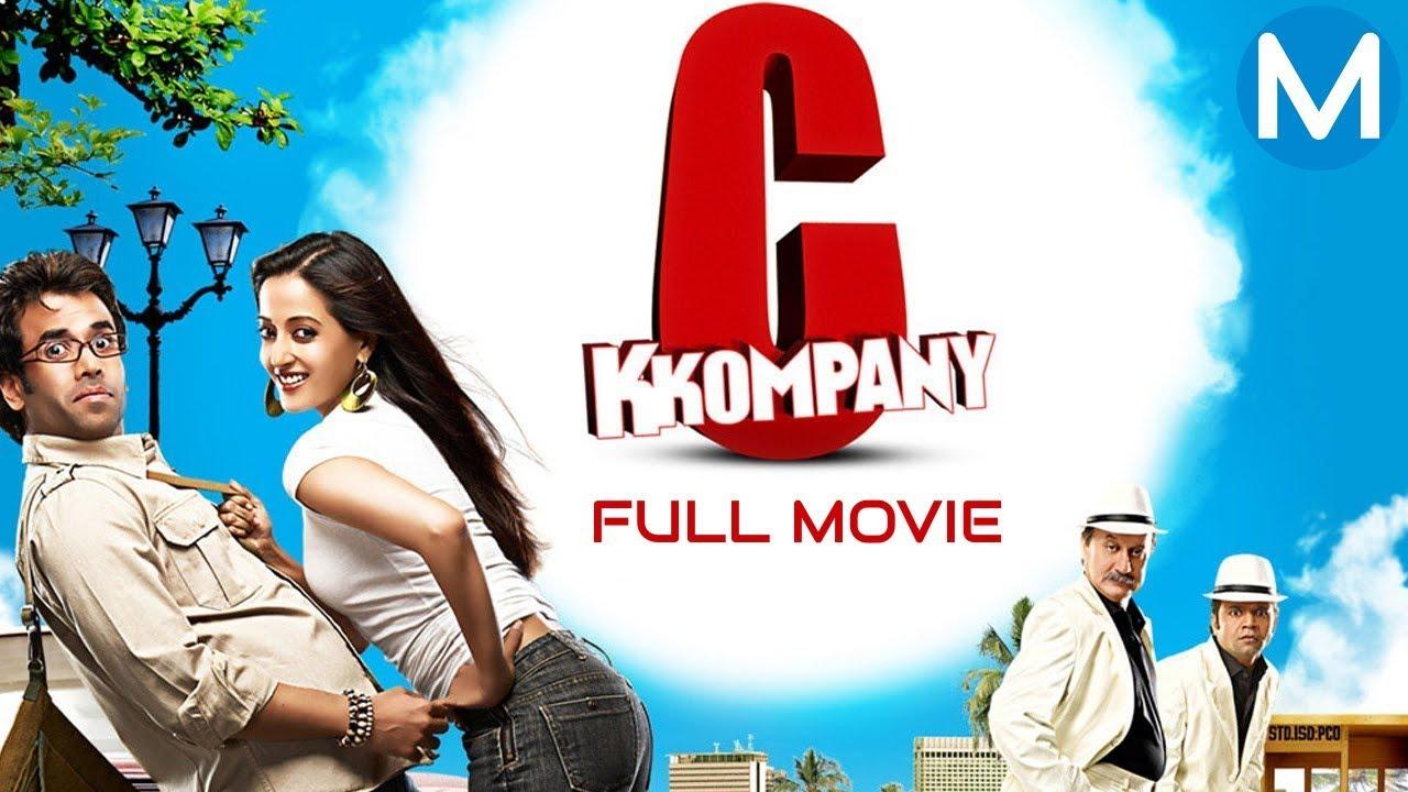 Download C Kkompany - Indian Comedy Thriller Movie   Anupam Kher, Rajpal Yadav