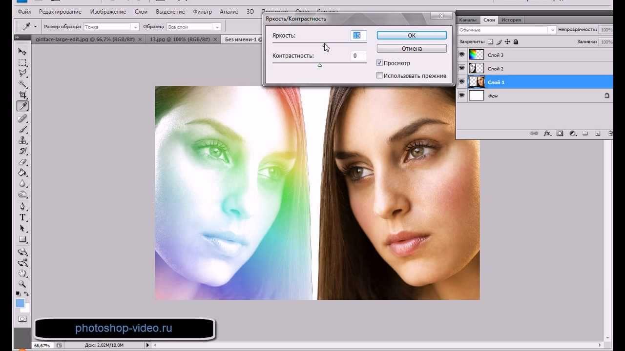 как отобразить зеркально картинку в фотошопе