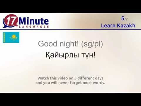 Learn Kazakh (free language course video)