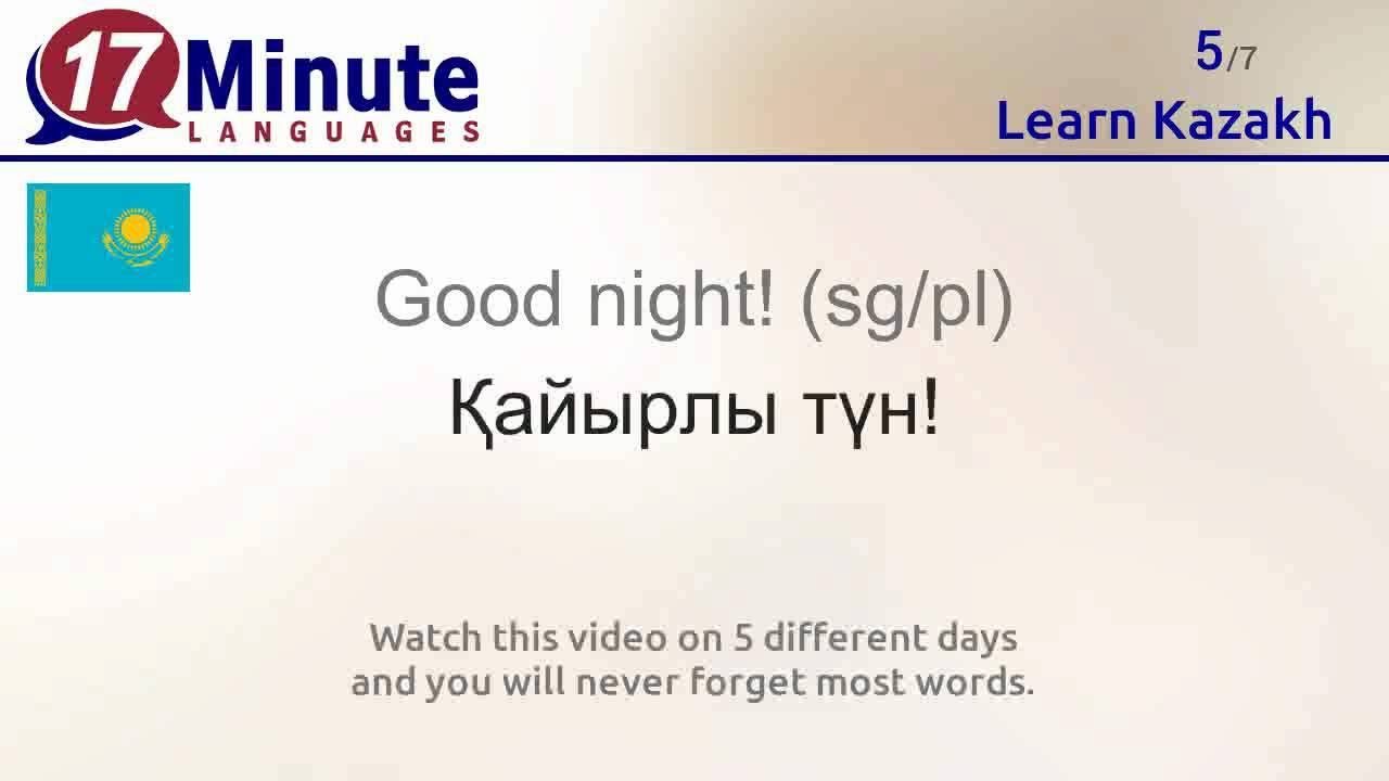 How to Learn Kazakh