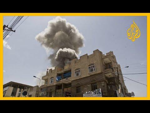 ???? اليمن.. أي جدوى لغارات التحالف؟  - نشر قبل 37 دقيقة