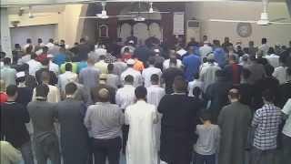 Maghrib Prayer -   Qari Usamah
