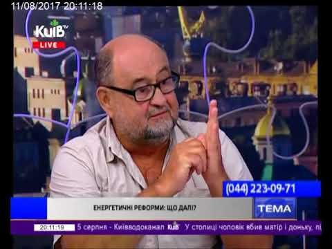 Телеканал Київ: 11.08.17 Столиця 19.55