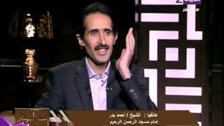 معالي المواطن - مداخلة الشيخ
