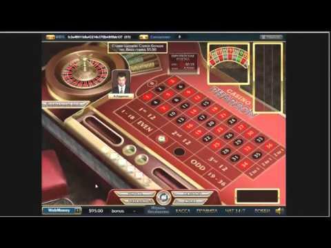 обыграть интернет казино